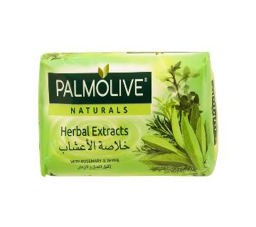 Herbal Extract Soap - 170g Thailand
