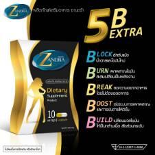 zandra dietary supplement