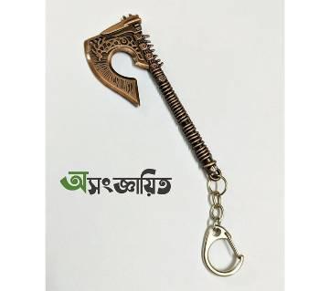 Warcraft Key ring