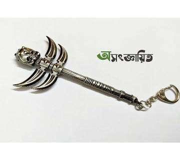 Designed Warcraft Key ring