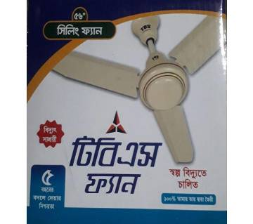 TBS 56 Inches Ceiling Fan