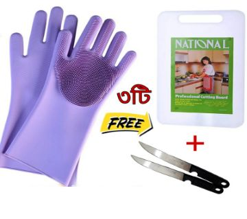 Silicone Kitchen Hand Gloves (2 pcs ) with Kitchen Cutting Board and 2 Knives Free