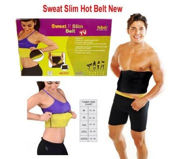 Sweat Slim হট বেল্ট