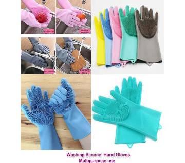Kitchen Washing Hand Gloves