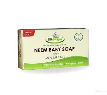 Dr. Neem Baby Soap- 70 gm Bangladesh