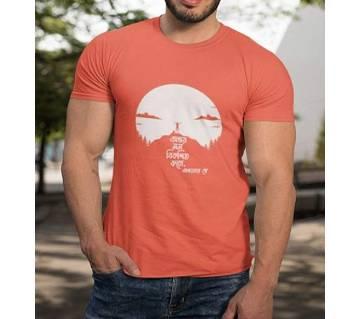 Ontor Momo - Half Sleeve T Shirt For Men