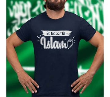 Be The Light Of Islam  T-shirt for Men