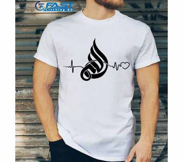 Islamic White Lycra Single Jercy T Shirt For Man - Allah