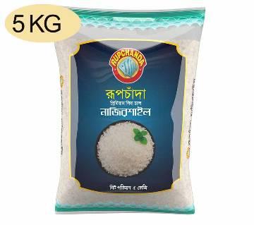 Rupchanda Nazirshail Rice 5 KG Sachet