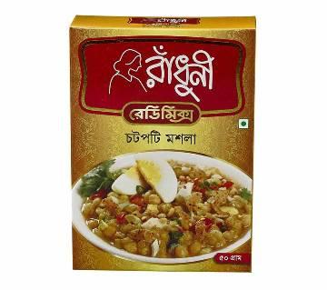 Radhuni Radhuni Chatpati Masala - 50 gm