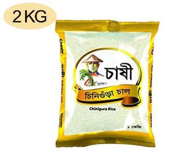 Chashi aromatic Rice Chinigura - 2 kg