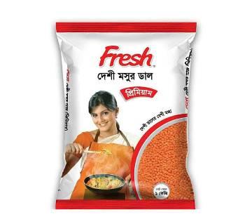 Fresh Moshur Dal - 1 kg