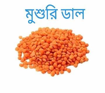 Moshur Dal - 1 kg