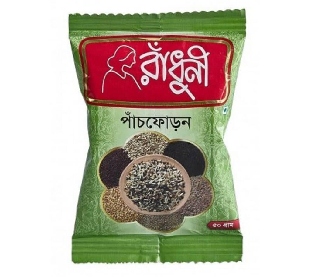 রাঁধুনী পাঁচফোড়ন - ৫০ গ্রাম বাংলাদেশ - 1120918