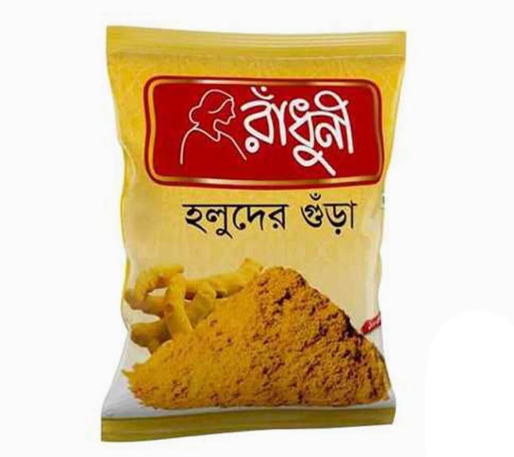 Radhuni Turmeric Powder - 1000gm বাংলাদেশ - 1125680