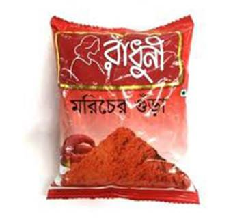Radhuni Chili Powder - 100 gm