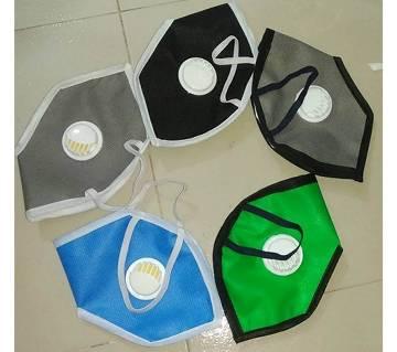 Dust Safety Masks - 5Pcs Combo