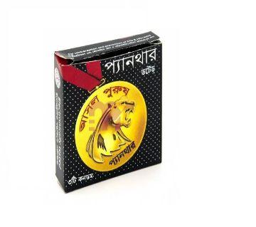 Panther Condom  3pcs