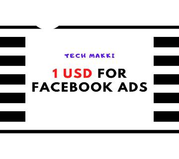 1 Dollar Facebook Boost/Promote