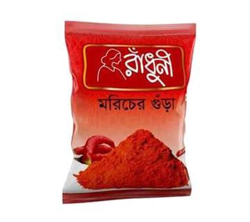 Radhuni Chilli Powder - 50Gm