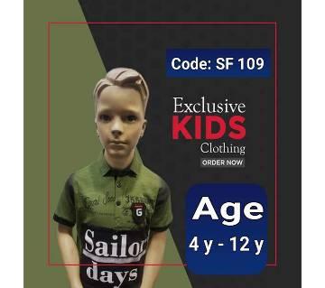 Half Sleeve Kids Polo Shirt - Green