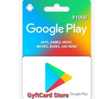 Google Play Gift Card 1000 INR - Indian Region