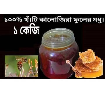 Black Seed Honey 1KG