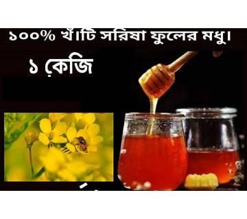 Mustard Flower Honey (Shorisha Fuler Modhu) 1KG