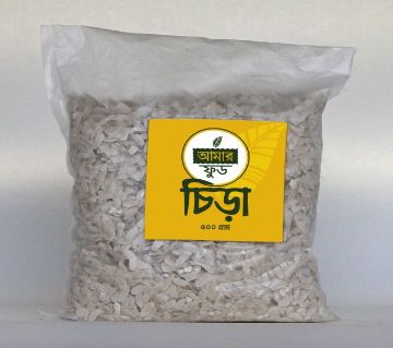 Flattened & fried rice - 500 gm