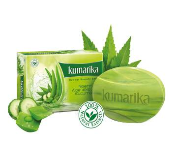 Harbal Beauty Soap 75 GM Kumarika