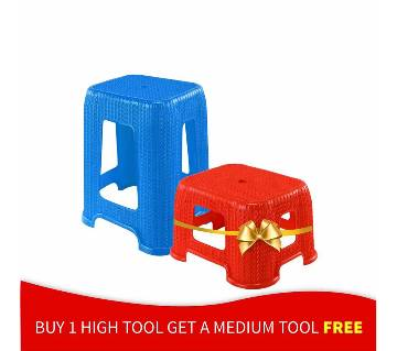 ACI PREMIO Trendy Stool - High -3813293