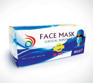 Premium Non-Woven Face Mask 50PC - 3813401