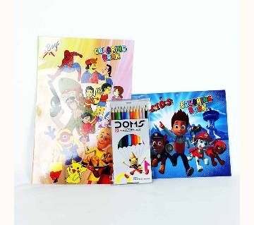 Stationery COMBO - B-(5% VAT Included on Price)-4006498
