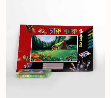 Stationery COMBO - A-(5% VAT Included on Price)-4006497