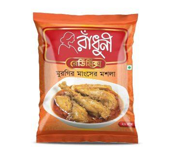 Radhuni Murgir Masala 20 gm-(5% VAT Included on Price)-2701198