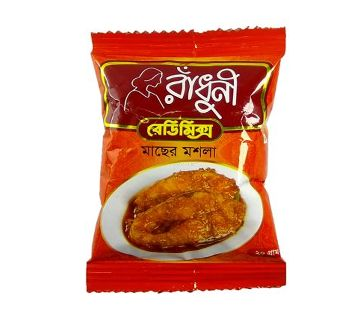 Radhuni Fish Curry Masala 20gm-(5% VAT Included on Price)-2701585