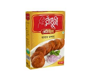 Radhuni Kabab Masala 50 gm-(5% VAT Included on Price)-2700063