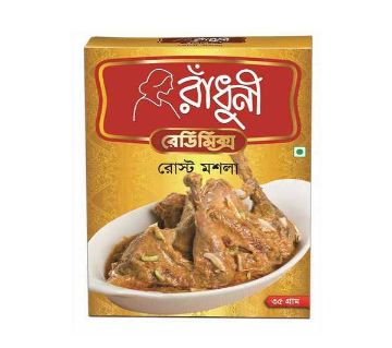 Radhuni Easy Mix Roast Masala 35gm-(5% VAT Included on Price)-2700458