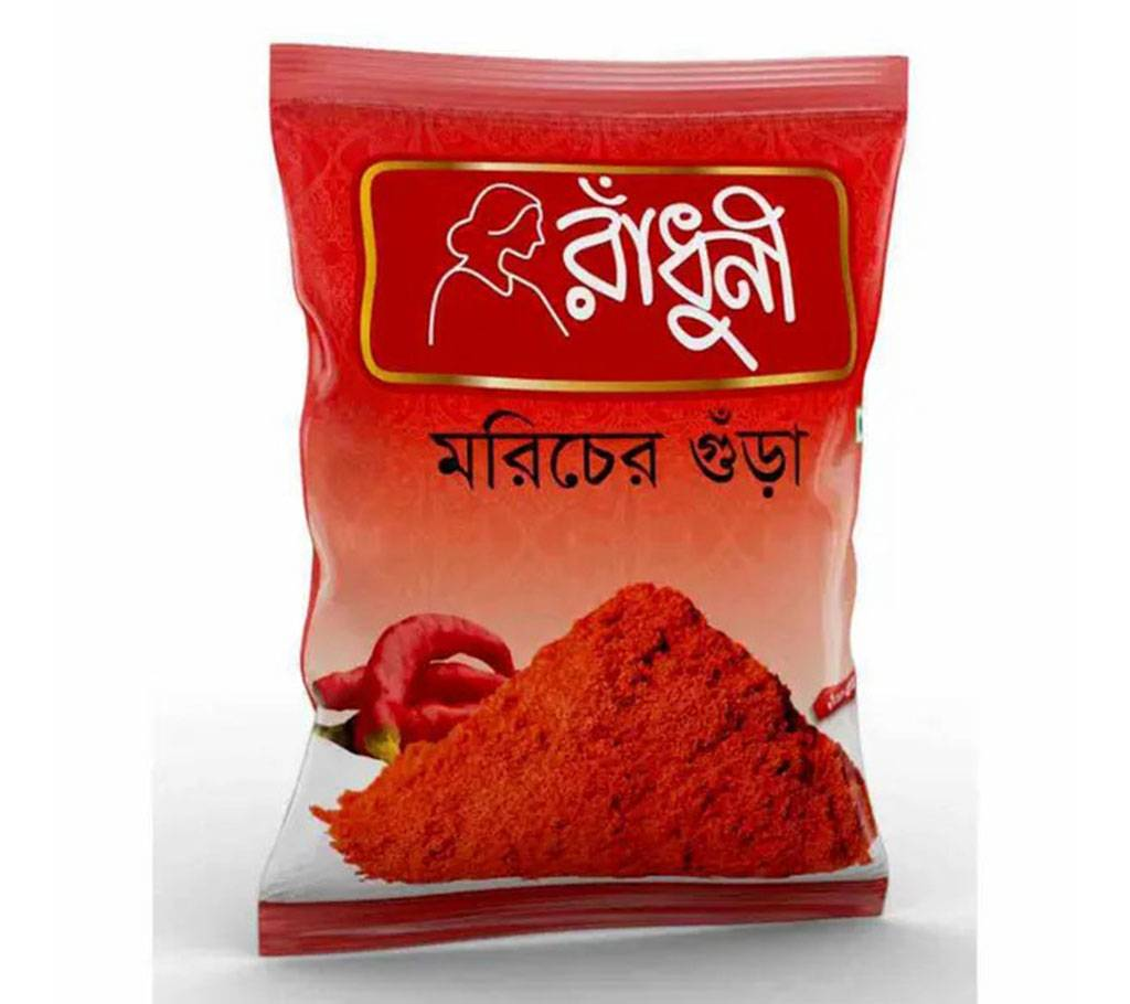 রাঁধুনী মরিচের গুঁড়া 50g-(5% VAT Included on Price)-2700153 বাংলাদেশ - 1138936