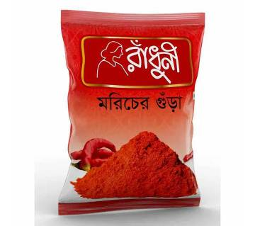 Radhuni Chilli 50g-(5% VAT Included on Price)-2700153