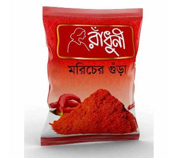 Radhuni Chilli 100g-(5% VAT Included on Price)-2700154