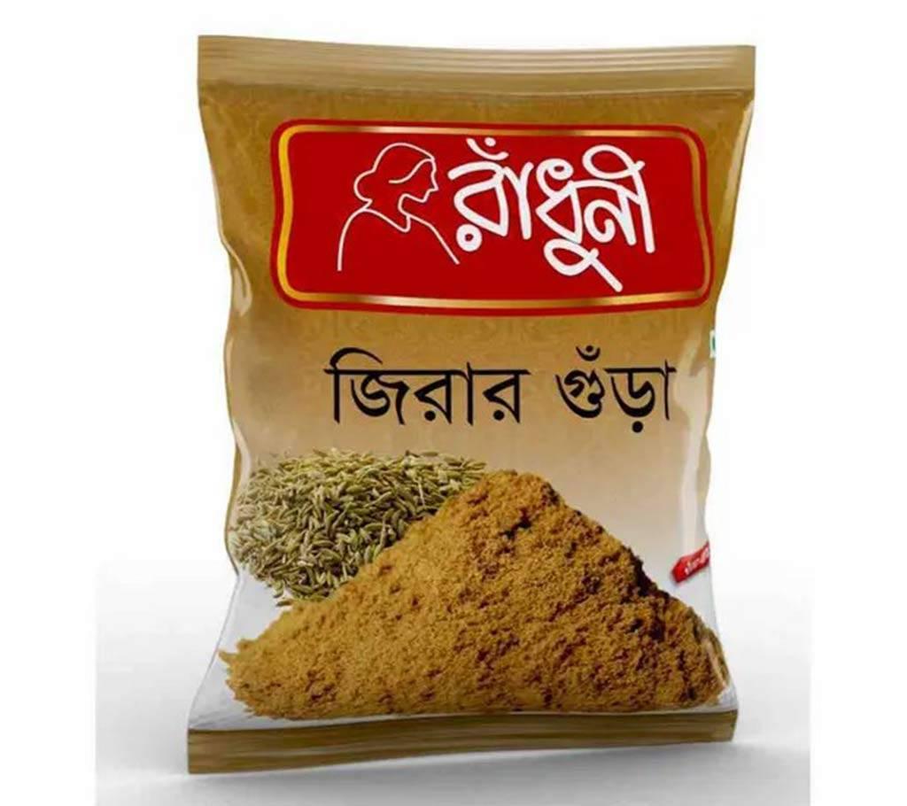 রাঁধুনী জিরার গুঁড়া 100 gm-(5% VAT Included on Price)-2700135 বাংলাদেশ - 1138945