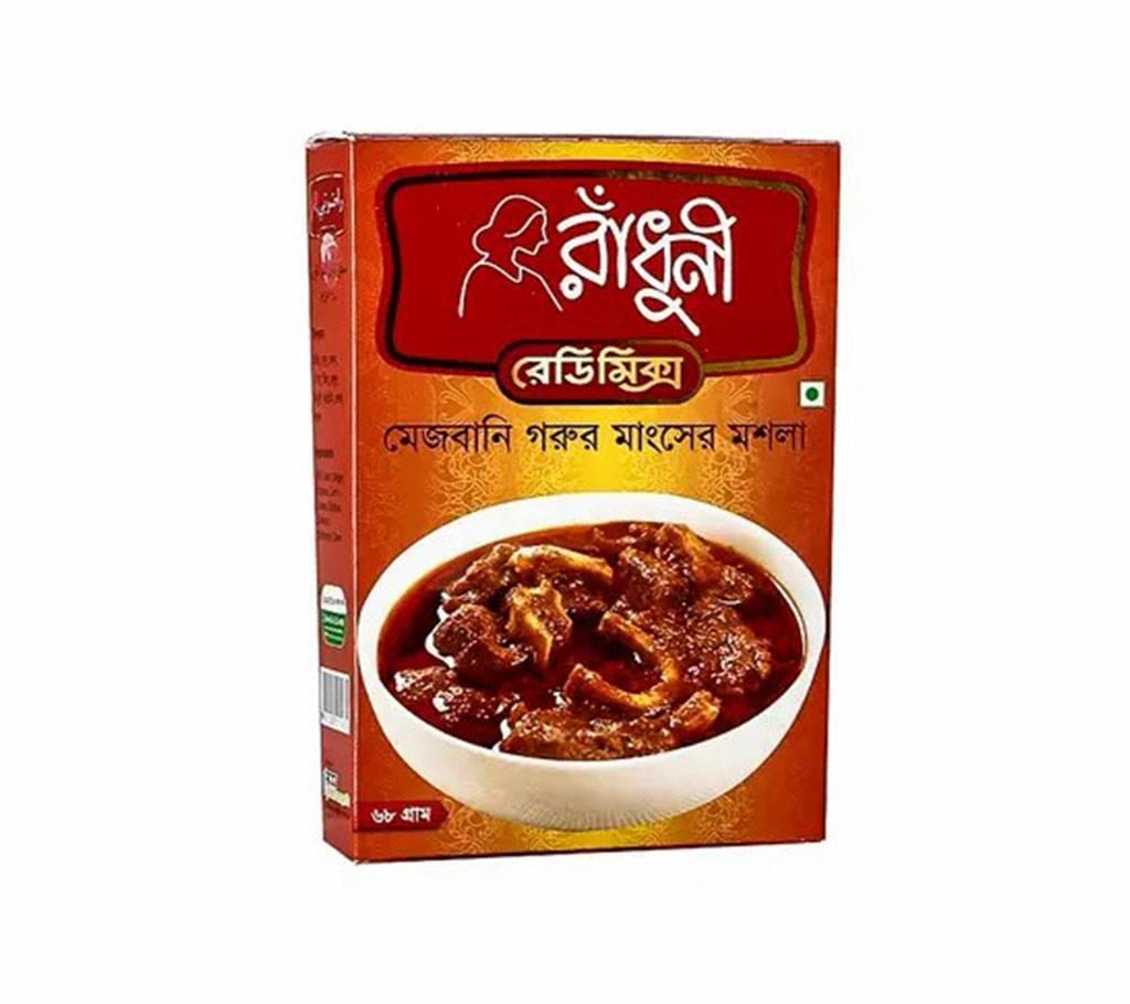 রাঁধুনী মেজবানি বীফ মশলা 68g-(5% VAT Included on Price)-2702599 বাংলাদেশ - 1138964