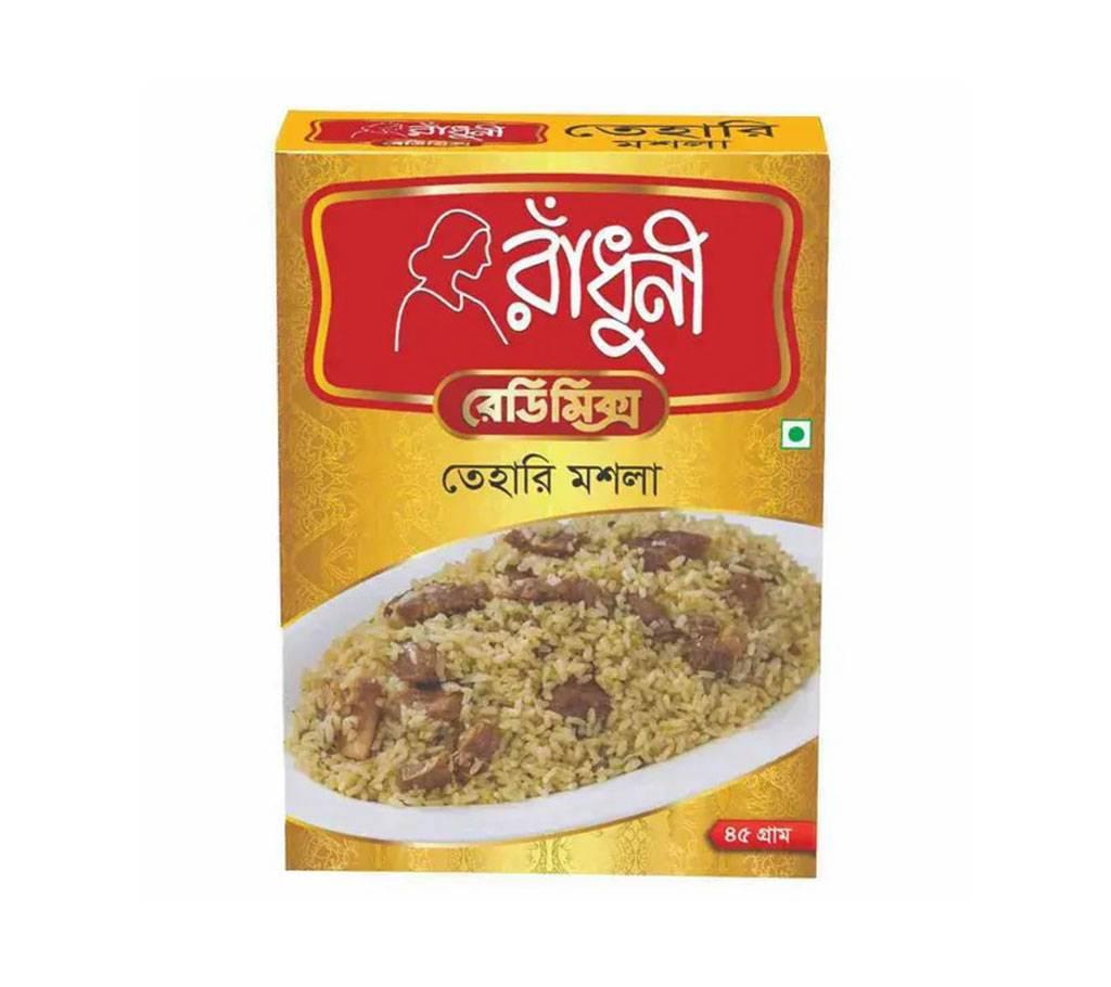 রাঁধুনী তেহারি মশলা  45gm-(5% VAT Included on Price)-2701917 বাংলাদেশ - 1138976