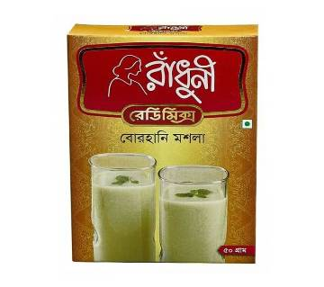 Radhuni Borhani Masala 50 gm-(5% VAT Included on Price)-2700053