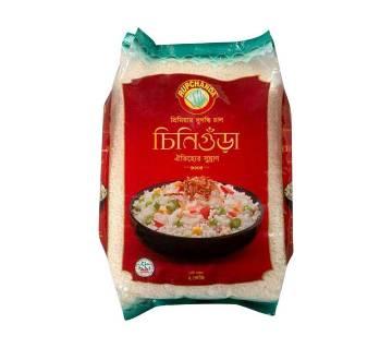 Rupchanda Chinigura Rice 2Kg-2401089
