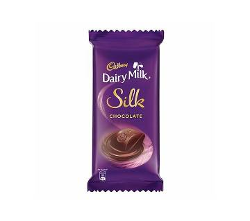 Cadbury Dairy Milk Silk Chocolate 60±5g-(5% VAT Included on Price)-2803083