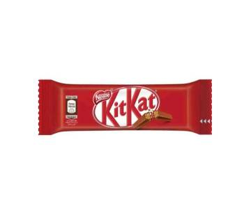Nestle KitKat 20.5g(Buy3 Save tk-5/-)-(5% VAT Included on Price)-2812947