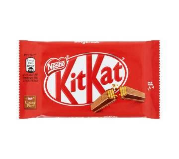 Nestle Kit Kat Chocolate 41.5g-(5% VAT Included on Price)-2807129