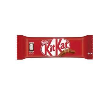 Nestle Kit Kat Chocolate 20.5g-(5% VAT Included on Price)-2807130